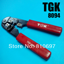 TGK-8096/8094/8210N steel made handheld manual automatic vise with stripping Water Pump Plier small wire strippers