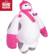 Disney Big Hero 6 Baymax 33.5-50cm Wearing a hat Small Figure Plush Kids Gift Robot filling Collection 100%authentic quality