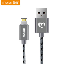 MEIYI M15 0.5M/1M Metal Plug Colorful Nylon Braided USB Cable for iPhone 7 6 6s Plus 5s 5 iPad mini Fit for IOS 10 9 8 Pin Cable