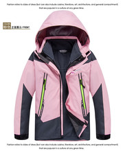 3 in 1 winter parenting children kids ski skate snowboarding jacket 2 layer fleece linner windproof waterproof hiking jacket(China)