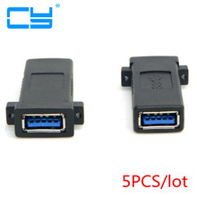 5pcs/lot Screw Lock Panel Mount USB 3.0 Type A Female to Female F/F Extender Adapter Connector Jack for Extension Cable Cabling(China)