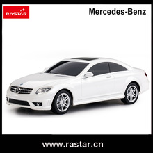 Rastar Licensed Mercedes CL63 AMG plastic 1:24 mini race rc car electronic toys 34200(China)
