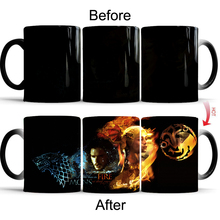 Game Of Thrones Color Changing Coffee Mugs With Jon Snow Daenerys Targaryen Picture Dragons Wolf Totem Pattern Mug Coffee Cup(China)