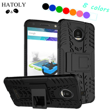 HATOLY For Motorola Moto Z Case XT1650 Silicone Heavy Duty Armor Hard Rubber Phone Case for Moto Z Cover for Moto Z Droid