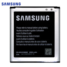 Original New Samsung Battery For Samsung Galaxy Core 2 G355 EB-BG355BBE 2000mAh NFC