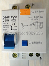 DZ47LE 1P+N 25A   Residual current Circuit breaker with over current protection RCBO