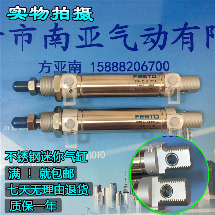 FESTO DSNU-25-50-PPV-A  Stainless steel mini-cylinder pneumatic cylinder air tools DSNU series<br><br>Aliexpress