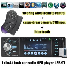 "new arrival 4.1"" Bluetooth 12V Car Radio TF/USB/AUX FM Stereo MP4 steering wheel Remote Control Hands Free DVR/AUX input(China)"