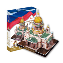 Development of intelligence,Educational toys,good quality,foam,emulational,best toys,paper model,Issa Kiev's cathedral,3D PUZZLE