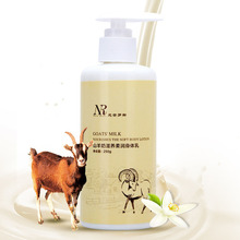 Goat Milk Whitening Moisturizing Body Lotion Cream Magic Skin Care Whitening Moisturizing No Harm To Skin top quality