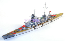 Paper Model World War II German battleship cruiser Prinz Eugen model is about 80cm