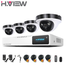 Buy H.View 8CH AHD DVR 4PCS 2.0MP IR Night Vision Outdoor Indoor CCTV Camera 2 Array LEDs Home Security CCTV System Surveillance Kit for $173.99 in AliExpress store