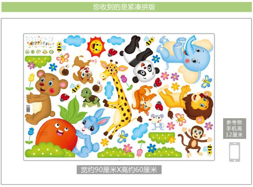 Cartoon Animal Friends Kids Baby Nursery Decals Wall Stickers DIY Flower Home Decor Door Bathroom Sticker Poster Wallstickers 6