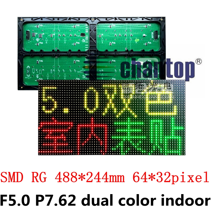 F5.0 P7.62 SMD RG dual color indoor / semi-outdoor LED text display module 488*244mm 64*32pixel hub08 for led screen sign<br><br>Aliexpress