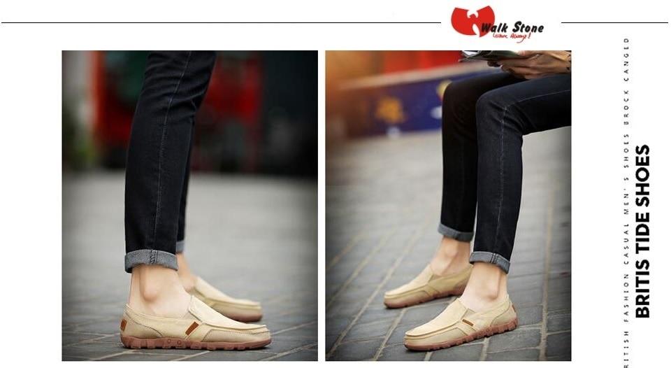Mugavad paelteta kingad