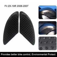 For Kawasaki ZX-10R 2006 2007 ZX10R Motorcycle Anti slip Tank Pad 3M Side Gas Knee Grip Traction Pads Protector Stickers(China)