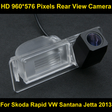 PAL HD 960*576 Pixels Parking Rear view Camera For Skoda Rapid VW Santana Jetta 2013 Waterproof Backup Reverse Camera