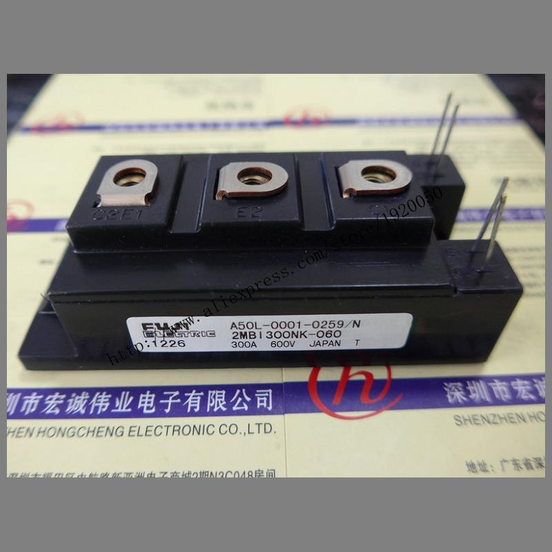 Cheap 2MBI300NK-060  supply module Welcome to order !<br>