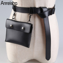Anreisha Women Fashion Waist Soft PU Leather Belt Bag For Women Female Newest Girl Daily Waist Pack Coin Purse Flap Fanny Bag(China)