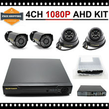 HKES 4CH 1080N AHD DVR 4PCS 1080P IR Weatherproof Outdoor Indoor Video Surveillance Home Security Camera System 4CH DVR Kit
