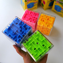 3D Cube Maze Toy Puzzle Game Brain Teaser Labyrinth Rolling Ball Toys For Kids Earling Learning Children's toys(China)
