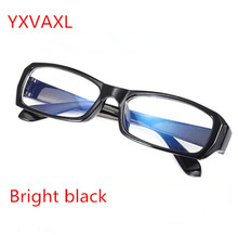 YXVAXL 2017 NEW Mobile phone computer anti fatigue anti radiation glasses and a TV flat anti blue glasses goggles(China)