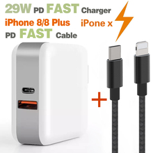 Buy 29w USB C Charger Type C Adapter iPhone x 10 PD Fast usb-c 8Pin Cable iPhone 8 Huawei MateBook Fast Charger for $19.00 in AliExpress store