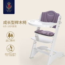 diai Eat Wood Dining Chair With Adjustable baby high Chair Lift Portable Multifunctional Baby Chair Beech Chair