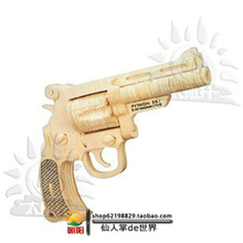Revolver Wooden Puzzle model 3 d puzzles handmade assembled wood puzzles toy gifts