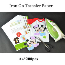 (200pcs/lot) Wholesale Iron on Inkjet Heat Transfer Printing Paper For t shirts A4 Size Ink Fabric Iron-on Transfer Paper(China)