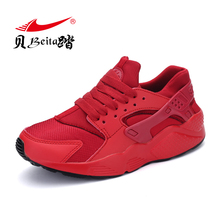 Beita Men Sports Shoes Breathable Women Running Shoes,Light Weight Mesh Woman Sports Shoes,Flat Jogging Sneakers Walking Shoes