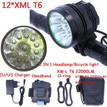 12t6 2 in 1 Headlamp Headlight 22000 Lumens 12 x XM-L T6 LED Bicycle Light Cycling Bike Head Lamp + 18650 Battery Pack+Charger