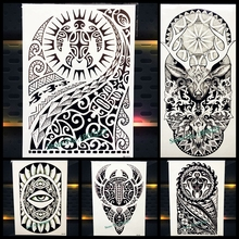 Large Body Art Arm Sleeves Temporary Tattoo Sticker Fast Furious Dwayne Rock Johnson Tattoo PHB523 Fake Tatoo Men Indian Totem