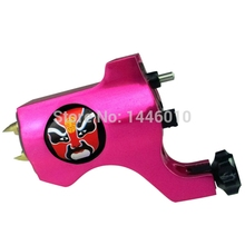 Crazy Newest Style Bishop Rotary Tattoo Machine Pink Colors Tattoo Tachine For Liner and Shader Free Shipping