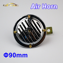 12V Electric Air Horn 90mm Aluminum Coil Chrome Color Loud for Car Motorcycle Truck Bike