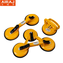 AIRAJ Tile Glass Lifter Suction Cup Glass Sucker Repair Mover Tool Dent Remover Puller Flooring Sucker High Quality Rubber