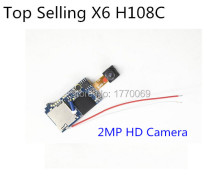 Top Selling x6 Parts 2MP HD Camera Module for Hubsan x6  H108C RC Quadcopter Drone VS Hubsan x4 H107L Camera Part