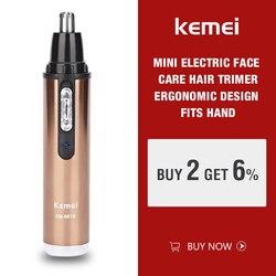 Kemei KM-6619 персональный электрический триммер для носа и ушей для мужчин и женщин уход за лицом удаление бровей перезаряжаемый триммер для стр...
