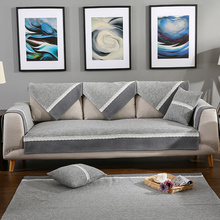Contracted And Contemporary Sitting Room Sofa Cushion