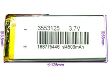 For Onda For Onda V811 812 Tablet PC built in 3.7V polymer lithium battery core 4500 Ma Li-ion Cell