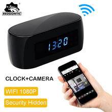 1080P WIFI Clock Camera Night Vision Wireless IP Remotely Monitor P2P CCTV Cam Home Security Surveillance camera baby monitor(China)