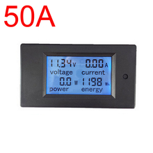 0 to 50A DC LCD display DC multifunction meter Wh , kWh ,ampere ,voltage,power,Energy meter, DC multifunction panel meter(China)