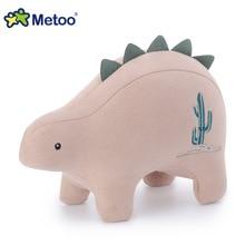 Sweet Cute Dinosaur Kawaii Plush Stuffed Animal Cartoon Kids Toys Girls Children Baby Birthday Christmas Gift Metoo Doll