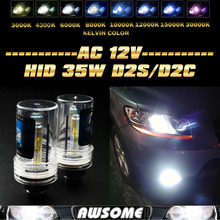 Pair 35w D2/D2S/D2C 6000K Xenon HID Headlight Replacement Bulb 4300K 5000K 8000K 10000K 12000K 15000K Fog Lamp CE Productions