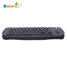 Binmer 2017 Free shiping 2.4G Mini Wireless Keyboard Multi-media Functional Trackball Air Mouse Dropshiping Sep 22(China)