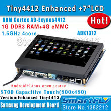 "TINY4412 Enhanced ADK1312 + S700 7"" Capacitive screen 1G RAM 4G eMMC Android 4.2/Ubuntu linux/FriendlyARM Cortex A9 Quad core/"