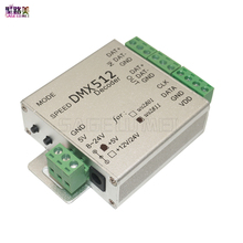 best price 1pcs/set DMX Controller WS2811 DC5V 12V DMX Pixel LED Module Strip light SPI Converter RGB dmx512 Controller decoder(China)