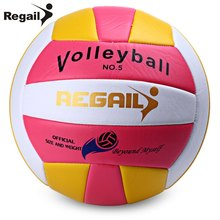 REGAIL Official Weight Soft Volleyball GAME BALL Size 5 Thickened Soft PU Leather Volley Ball Match Training Volleyball(China)