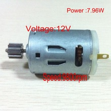 quantity 10pcs  Factory direct sale  RS-385PH-2465 12V 7.96W 9800rpm 1A brush dc motor for  houseold applinace