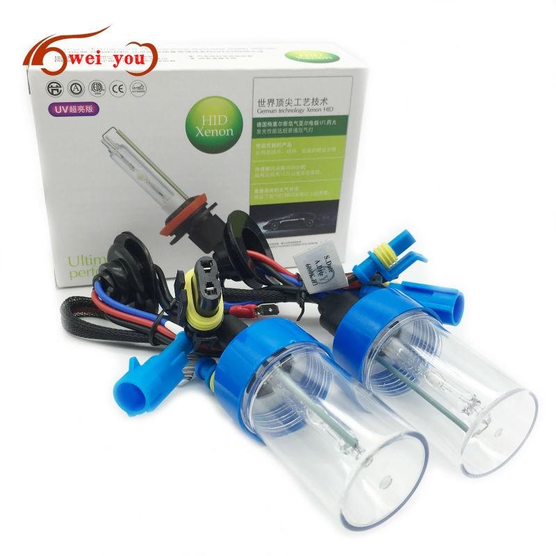 Car-Styling H1 Fast start  High brightness HID Xenon Bulbs Headlights Car Lamp 12V 35W replacement headlamp 4300k 6000K 8000K <br><br>Aliexpress